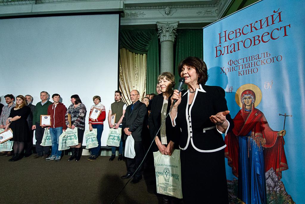 Невский фестиваль