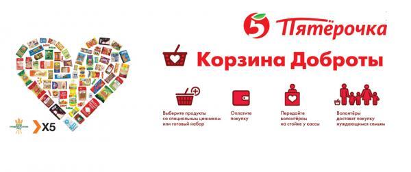 готовый набор продуктов для похудения малышевой