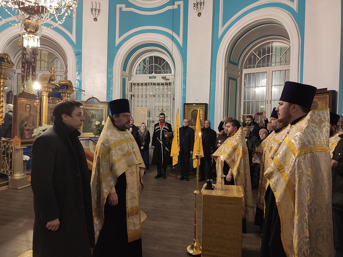 Память Александра Колчака почтили в Санкт-Петербурге